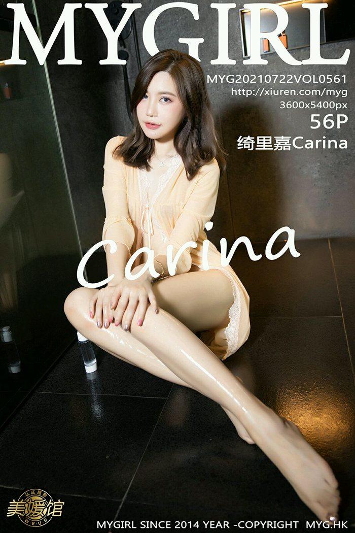 [MyGirl美媛馆]2021.07.22 VOL.561 绮里嘉Carina[56+1P/545M]