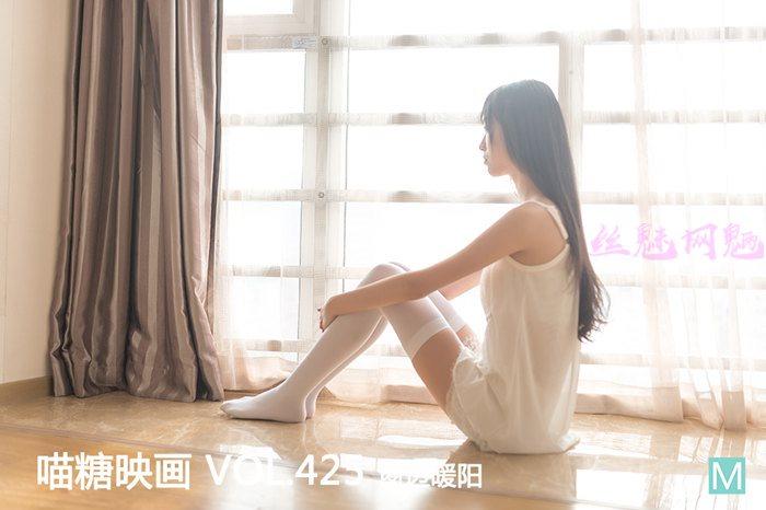 [喵糖映画]VOL.425 窗边暖阳[35P/73.5M]