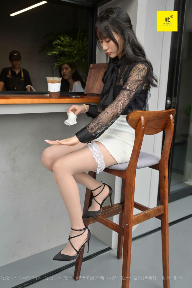 [IESS异思趣向]第N种幻想之《咖啡厅的意外》⑥[100P/227M]
