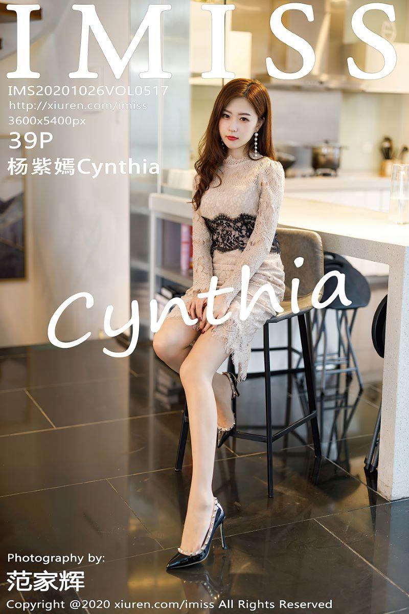 [IMISS爱蜜社]2020.10.26 VOL.517 杨紫嫣Cynthia[39+1P/371M]