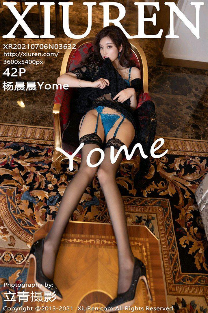 [XIUREN秀人网]XR20210706N03632 2021.07.06 杨晨晨Yome[42+1P/426M]