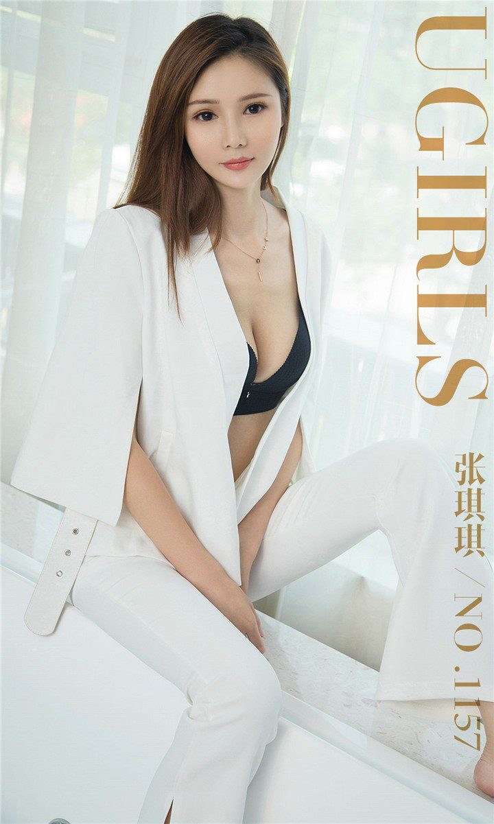 [Ugirls爱尤物]No.1157 飘然丽影 张琪琪[35P/11.7M]