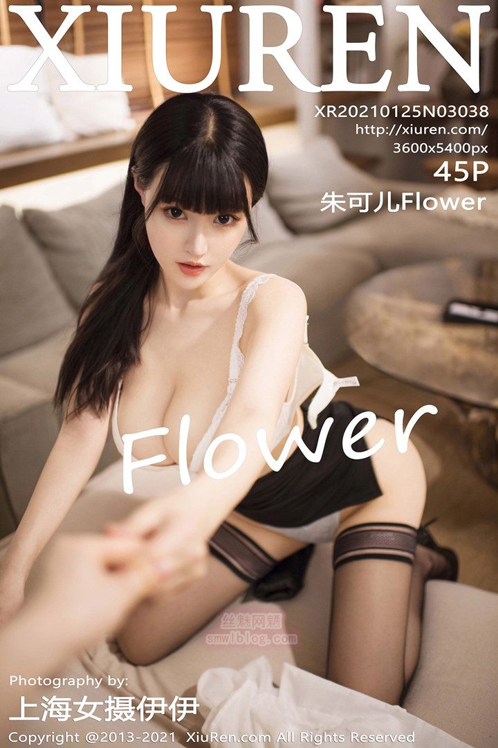 [XIUREN秀人网]XR20210125N03038 2021.01.25 朱可儿Flower[45+1P/432M]