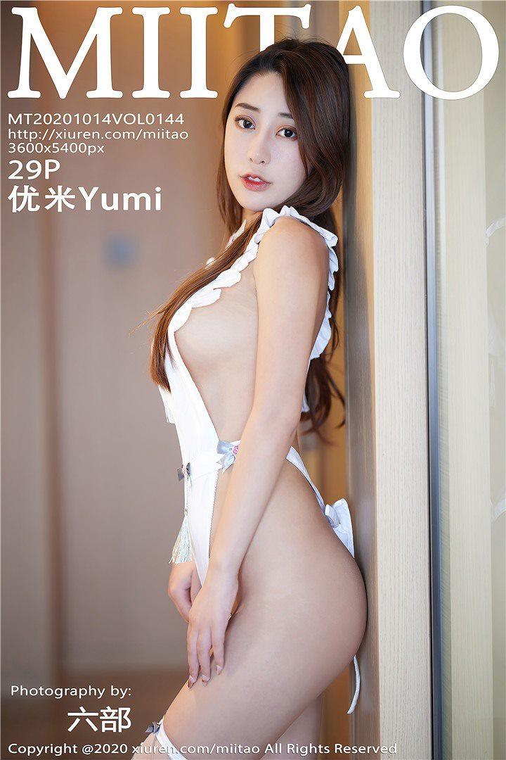 [MiiTao蜜桃社]2020.10.14 VOL.144 优米Yumi[29+1P/268M]
