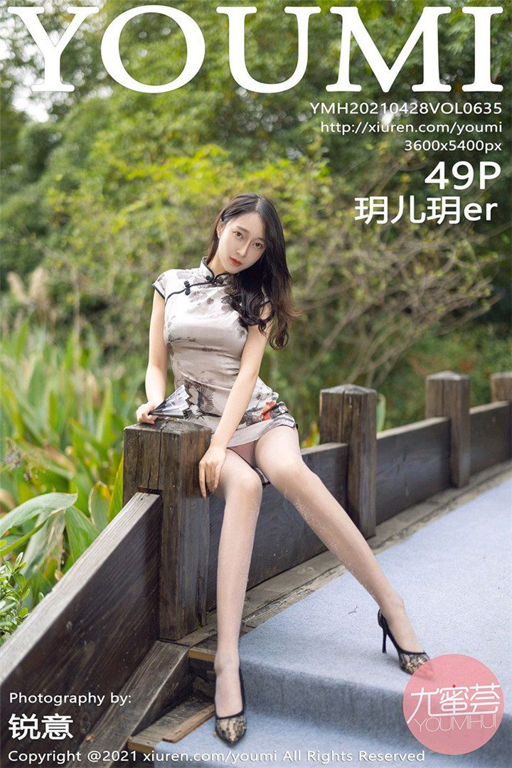 [YOUMI尤蜜荟]2021.04.28 VOL.635 玥儿玥er[49+1P/511M]