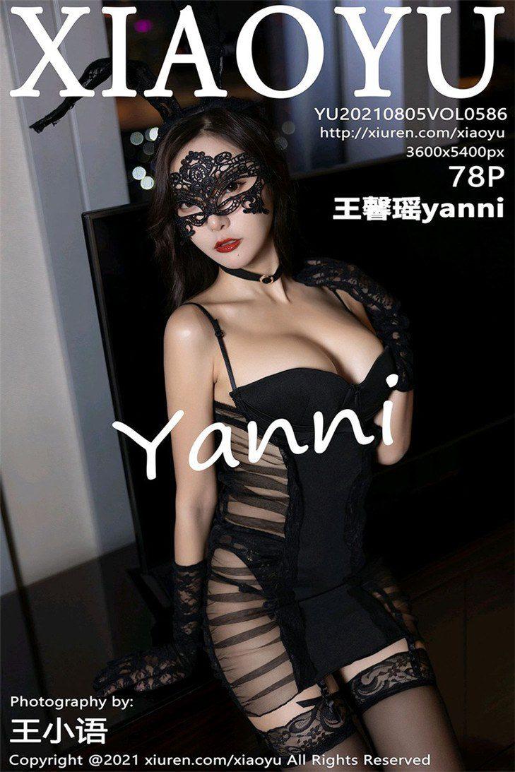 [XIAOYU语画界]2021.08.05 VOL.586 王馨瑶yanni[78+1P/719M]