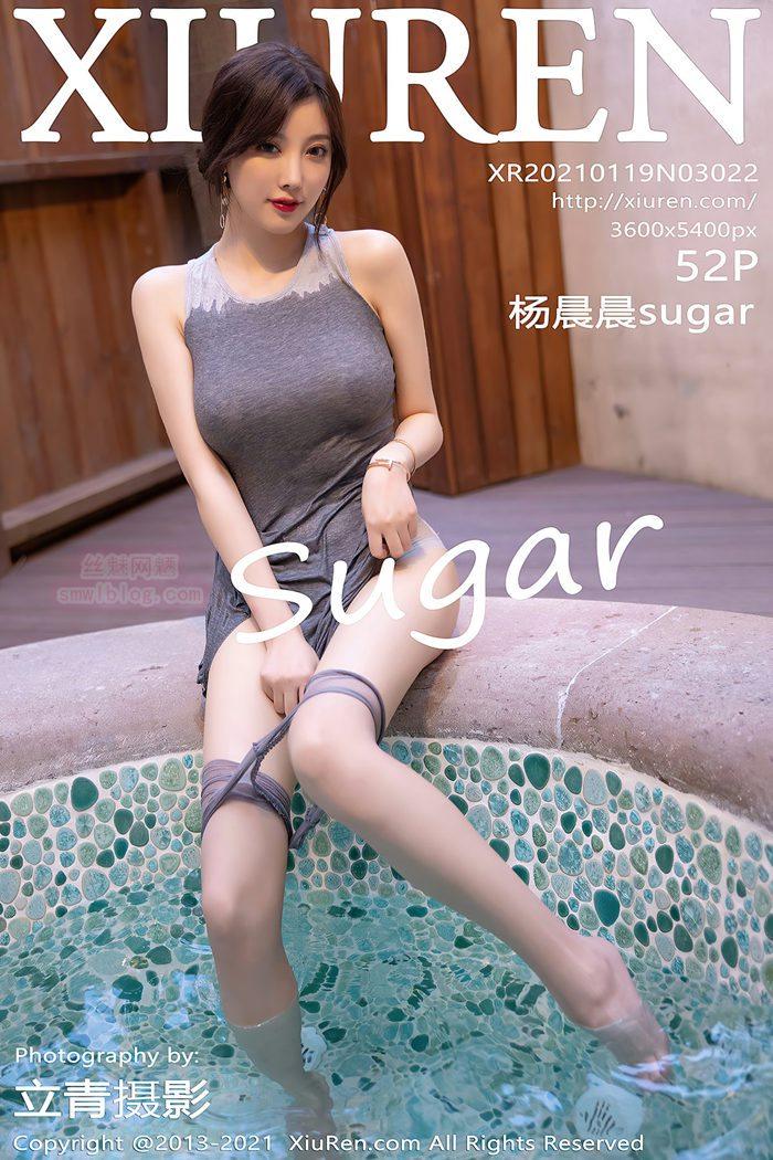 [XIUREN秀人网]XR20210119N03022 2021.01.19 杨晨晨sugar[52+1P/500M]