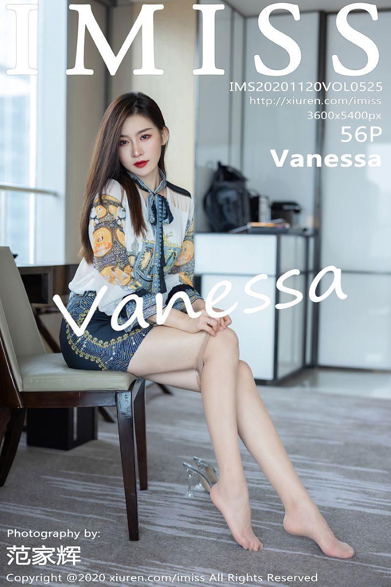 [IMISS爱蜜社]2020.11.20 VOL.525 Vanessa[56+1P/487M]