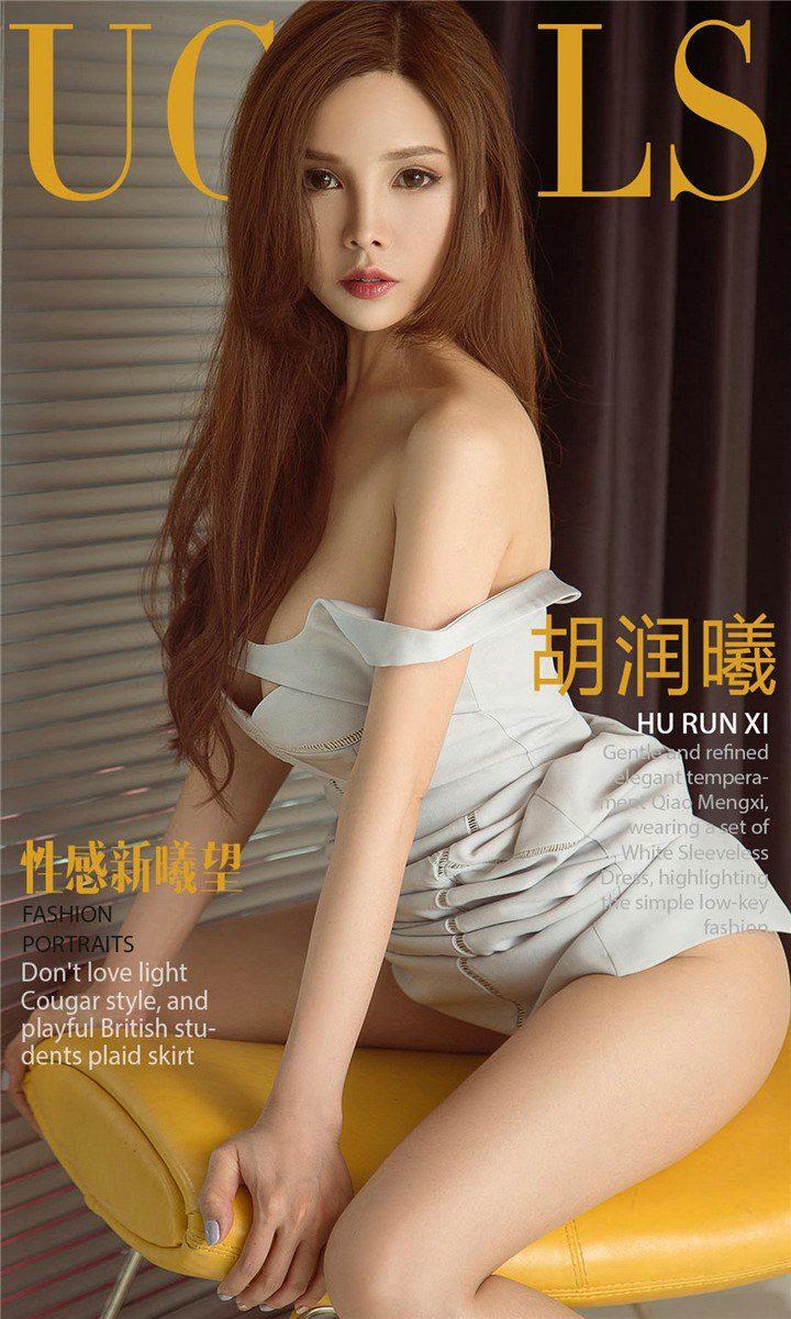 [Ugirls爱尤物]No.1164 性感新曦望 胡润曦[35P/11.4M]
