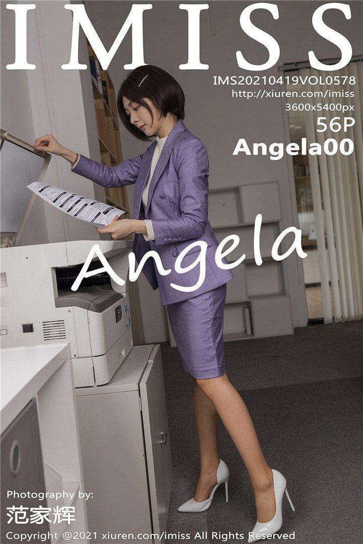 [IMISS爱蜜社]2021.04.19 VOL.578 Angela00[56+1P/588M]