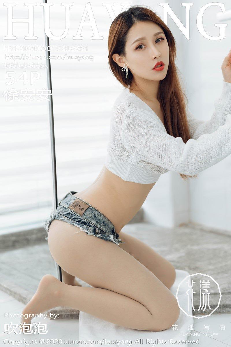 [HuaYang花漾show]2020.09.01 VOL.281 徐安安[54+1P/457M]