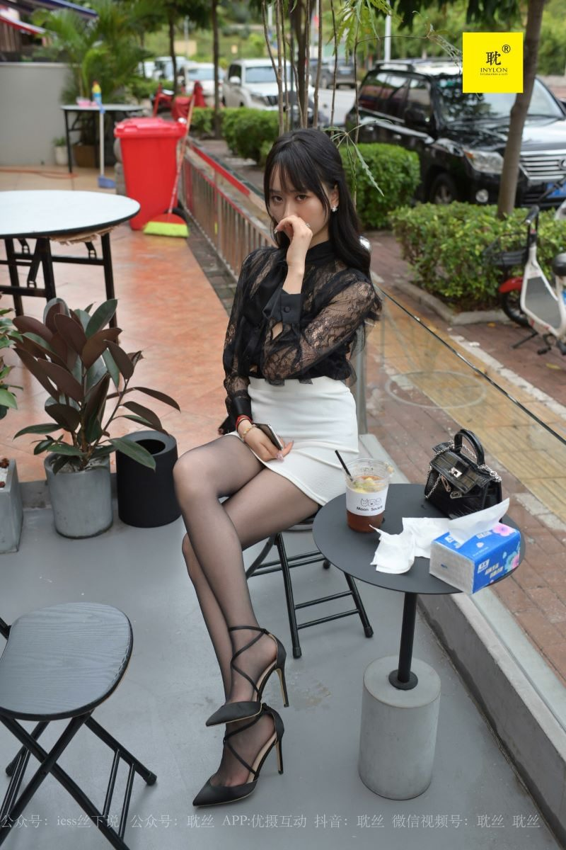 [IESS异思趣向]第N种幻想之《咖啡厅的意外》②[99P/143M]