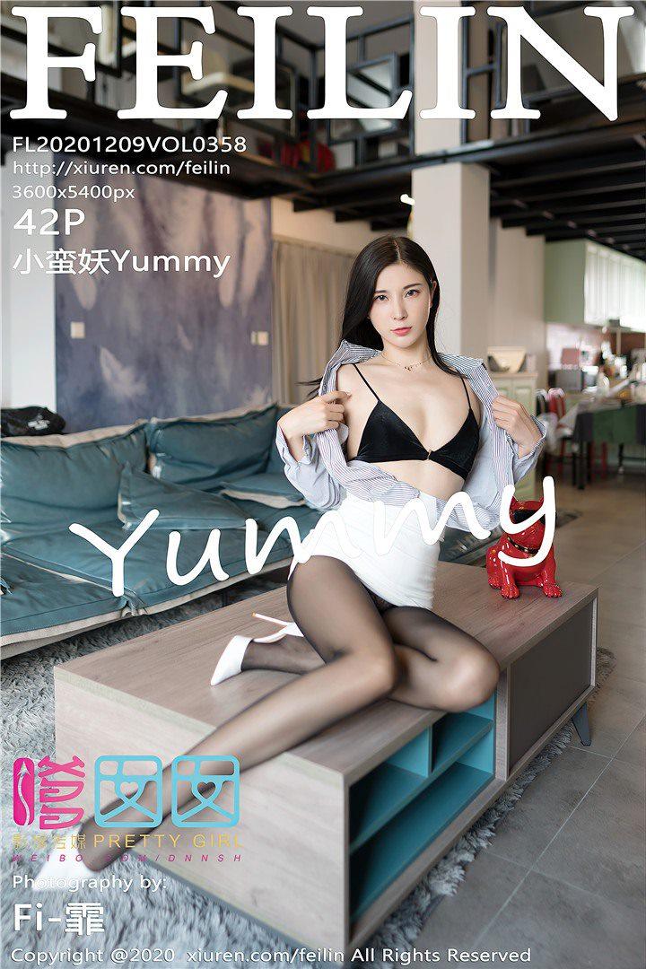 [FEILIN嗲囡囡]2020.12.09 VOL.358 小蛮妖Yummy[42+1P/392M]