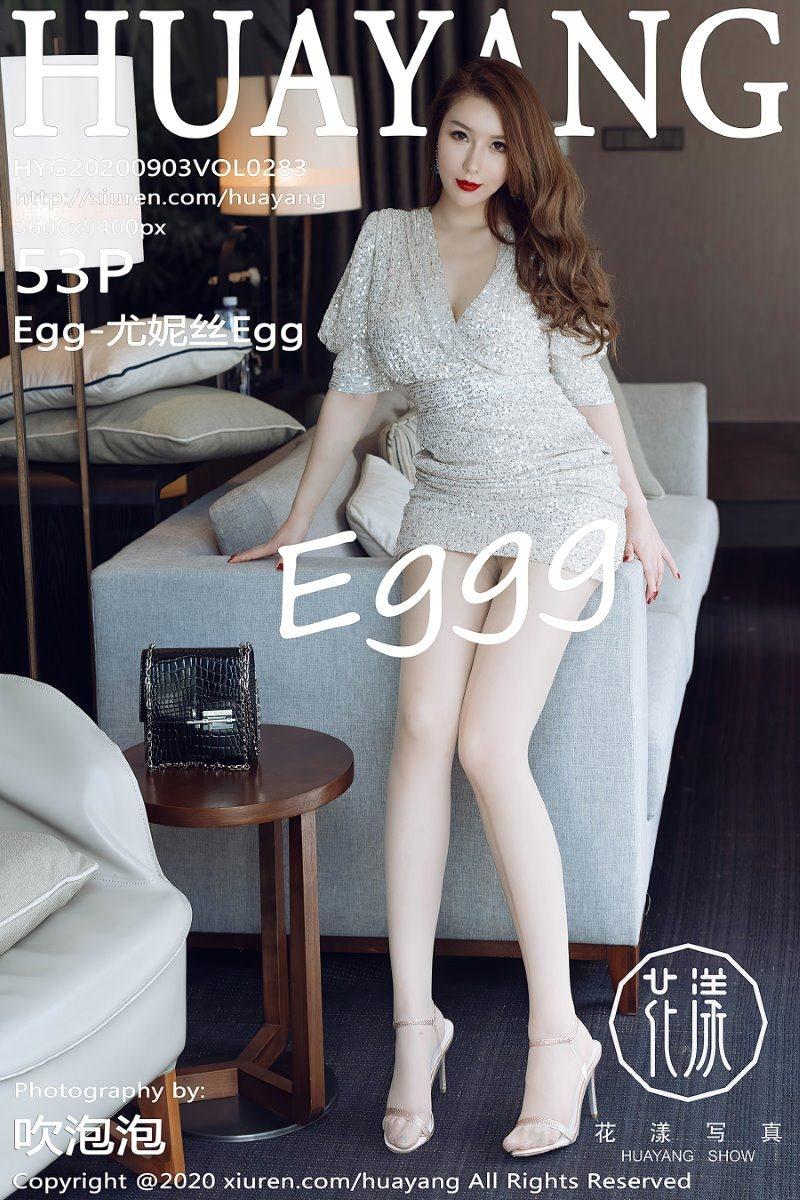 [HuaYang花漾show]2020.09.03 VOL.283 Egg-尤妮丝Egg[53+1P/634M]