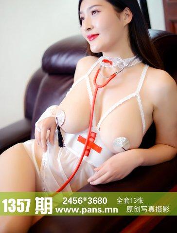 [PANS写真]2020-07-07 NO.1357 牛牛[13+1P+1V/185M]
