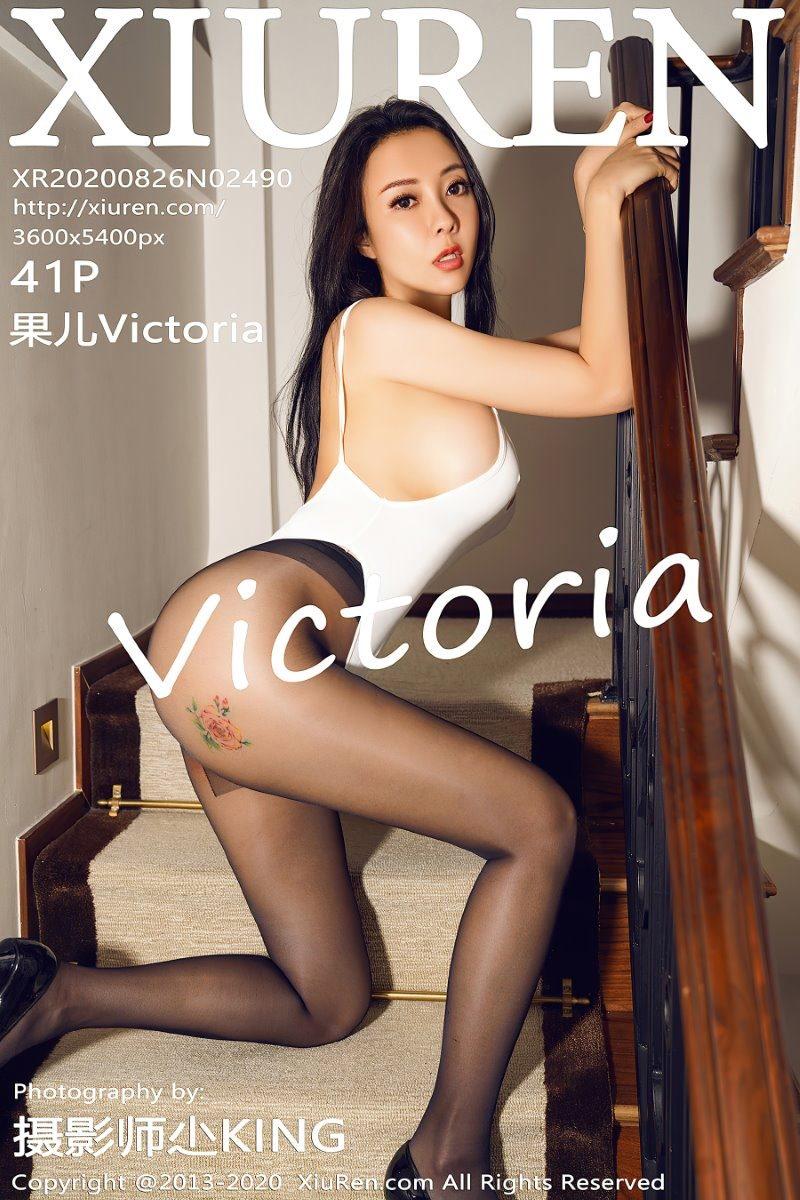 [XIUREN秀人网]XR20200826N02490 2020.08.26 果儿Victoria[41+1P/438M]