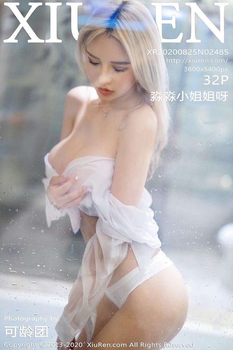[XIUREN秀人网]XR20200825N02485 2020.08.25 森淼小姐姐呀[32+1P/397M]