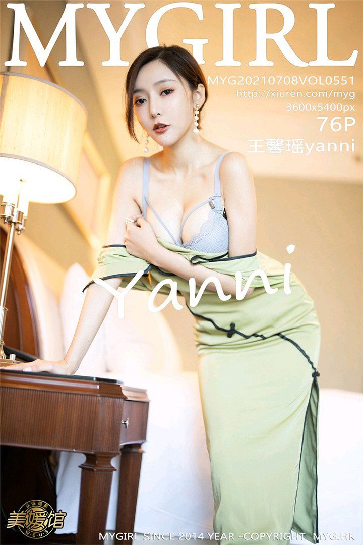 [MyGirl美媛馆]2021.07.08 VOL.551 王馨瑶yanni[76+1P/689M]