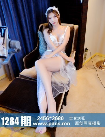 [PANS写真]2020-02-12 NO.1284 小青[20+1P+1V/255M]