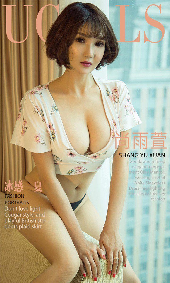 [Ugirls爱尤物]No.1156 冰感一夏 尚雨萱[35P/34.6M]