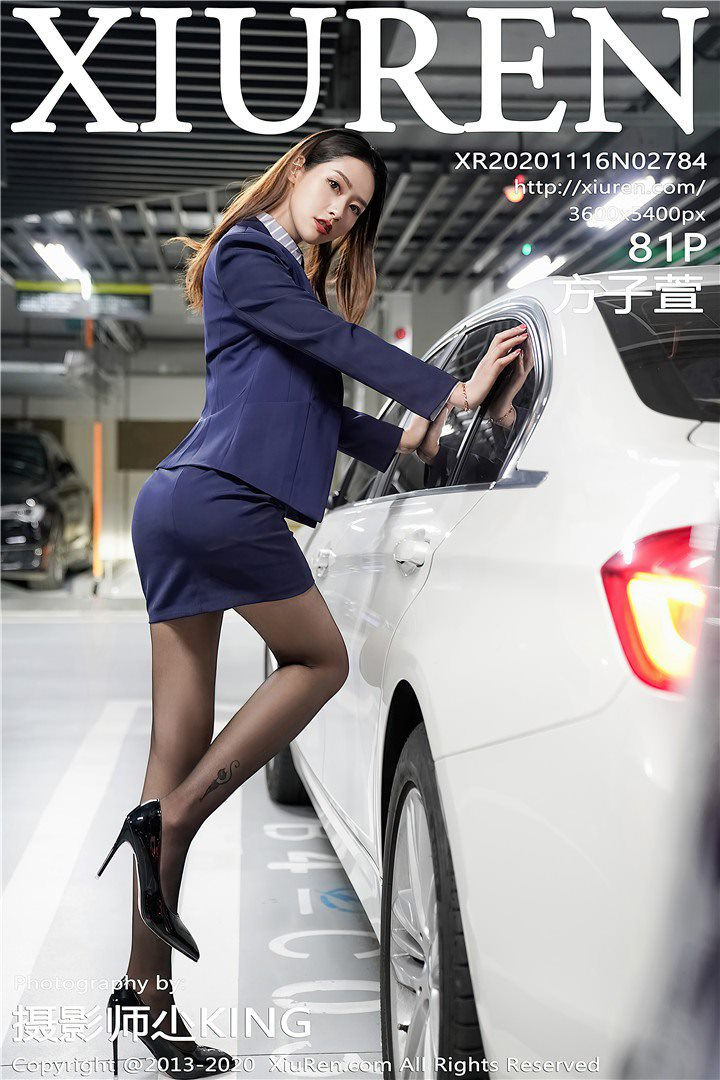 [XIUREN秀人网]XR20201116N02784 2020.11.16 方子萱[81+1P/766M]
