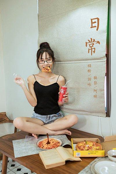 [YALAYI雅拉伊]2021.08.31 No.834 日常 诗咏[41+1P/428M]