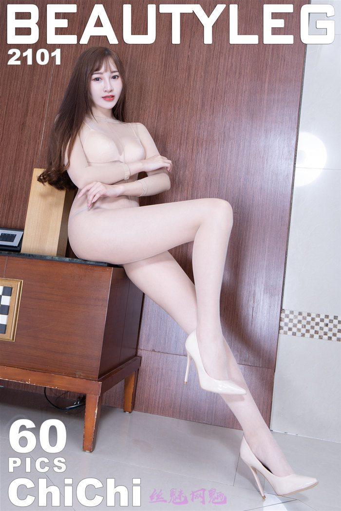[Beautyleg]美腿寫真 2021.07.26 No.2101 ChiChi[60P/483M]