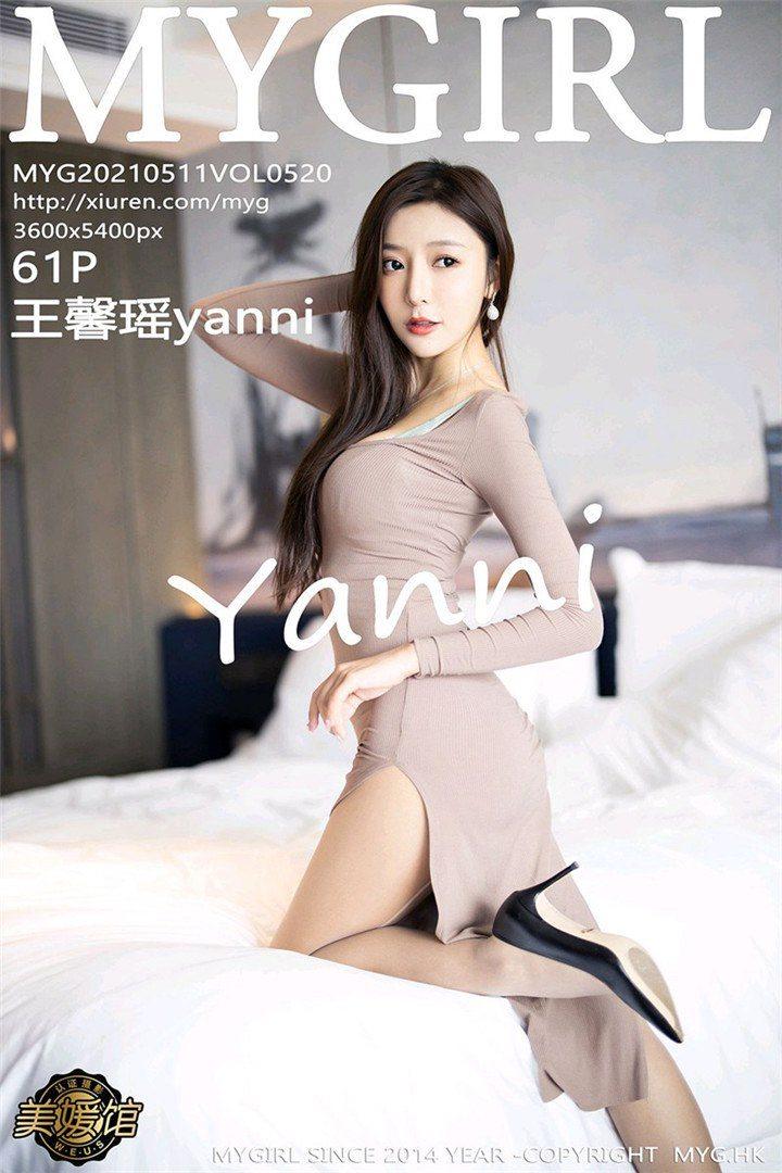 [MyGirl美媛馆]2021.05.11 VOL.520 王馨瑶yanni[61+1P/498M]