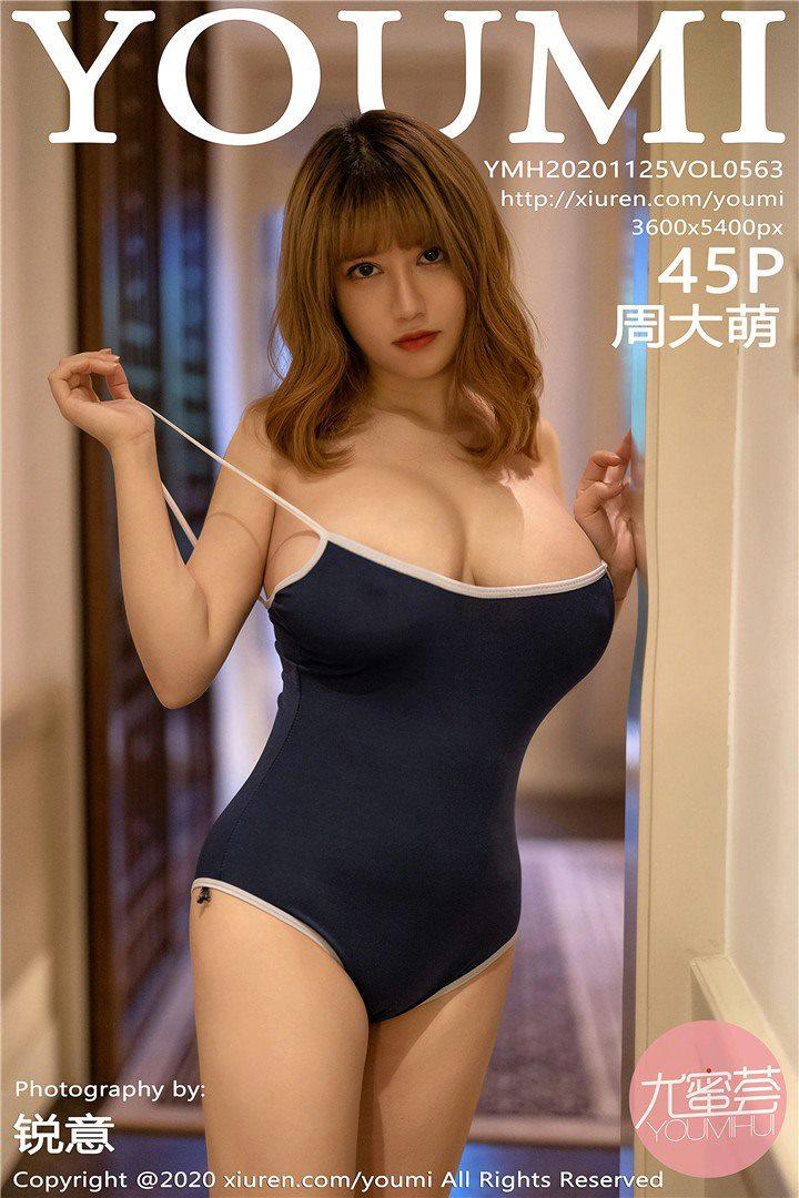 [YOUMI尤蜜荟]2020.11.25 VOL.563 周大萌[45+1P/377M]