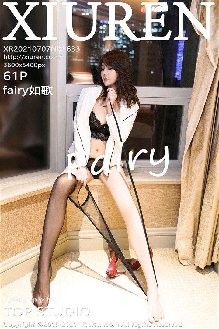 [XIUREN秀人网]XR20210707N03633 2021.07.07 fairy如歌[61+1P/634M]