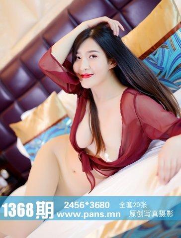 [PANS写真]2020-07-29 NO.1368 牛牛[20+1P+1V/183M]