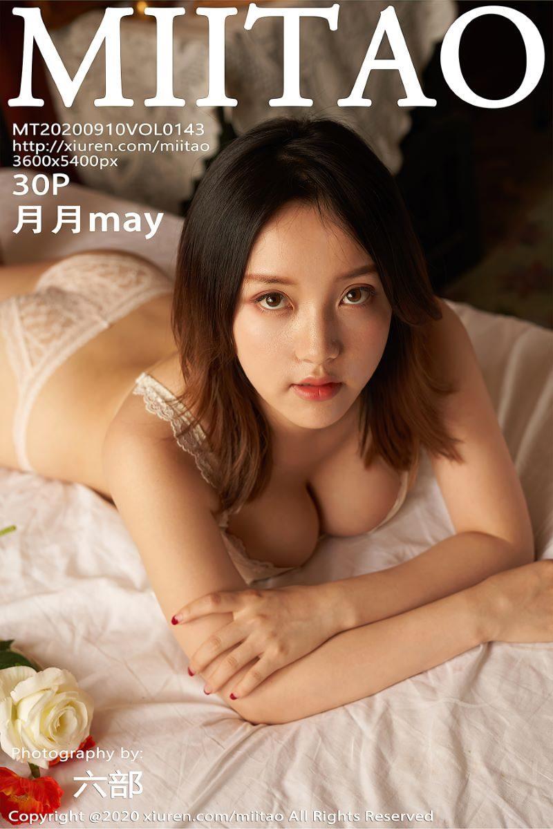 [MiiTao蜜桃社]2020.09.10 VOL.143 月月may[30+1P/302M]