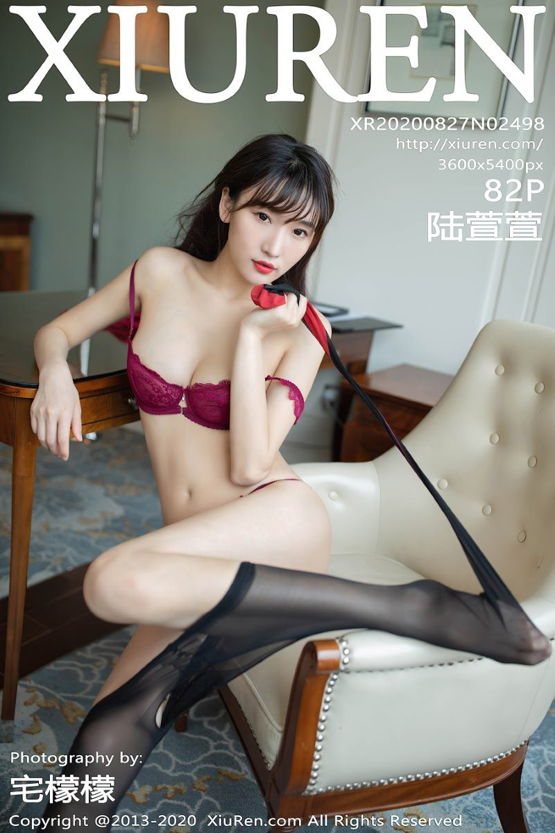 [XIUREN秀人网]XR20200827N02498 2020.08.27 陆萱萱[82+1P/827M]